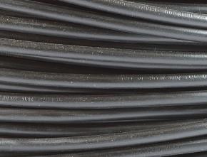 (Grundpreis 0,43€/m) H07V-K Litze 4mm² schwarz Aderleitung 100m Ring